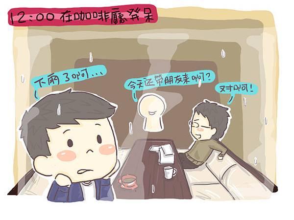 小小兵日記3503.jpg
