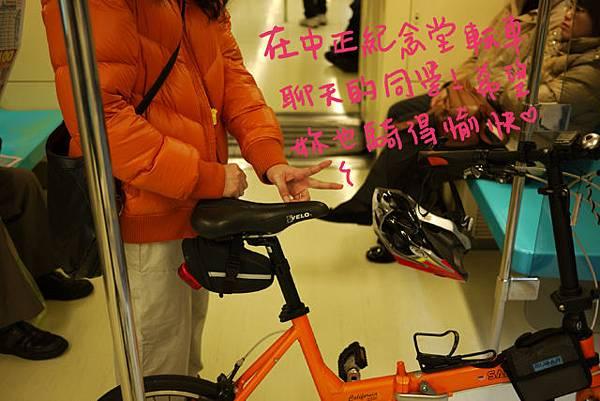 小小兵日記番外10002.jpg