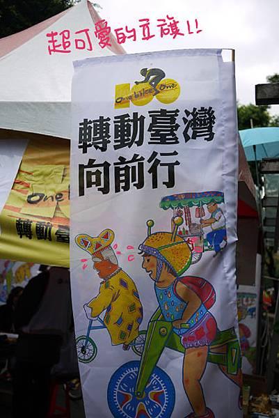 小小兵日記番外10005.jpg