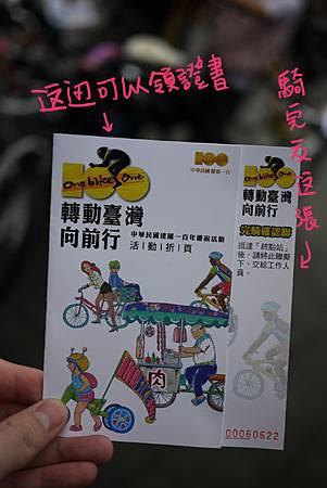 小小兵日記番外10008.jpg