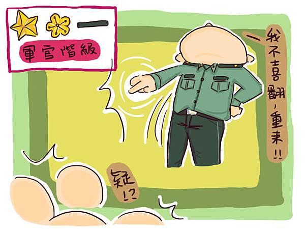 小小兵日記3804.jpg