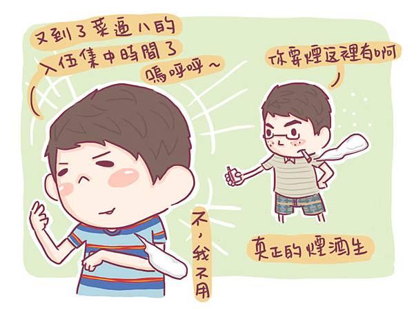 小小兵日記4101