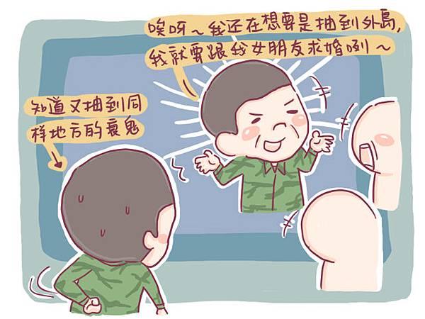 小小兵日記4104