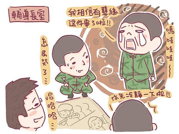 小小兵日記4105
