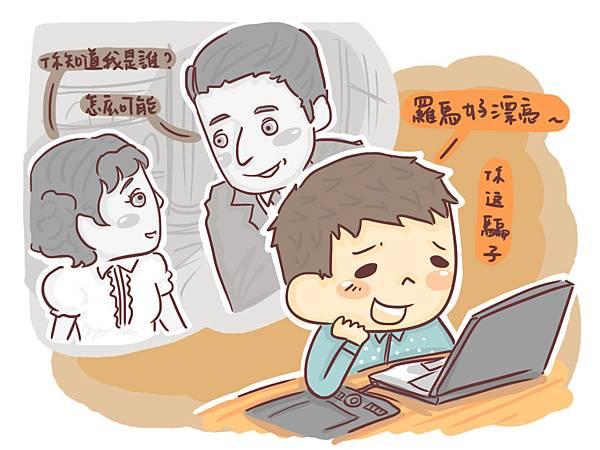 小腰子日記pixnet_italy01.jpg