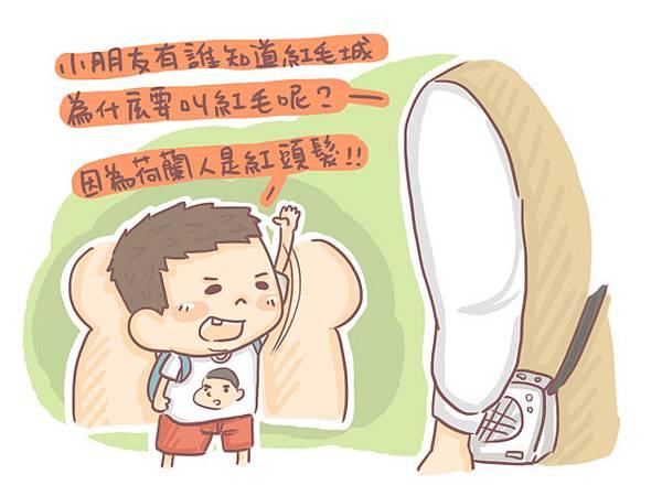 小腰子日記2401.jpg
