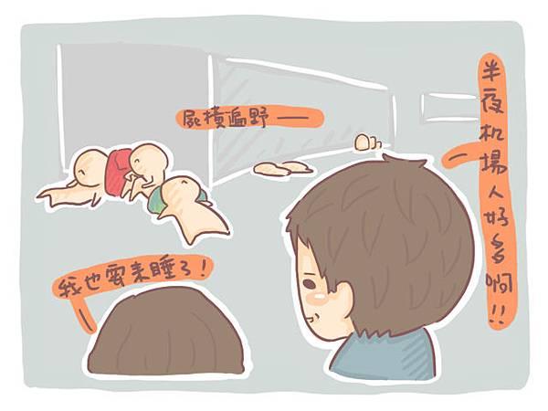 小腰子日記2402.jpg