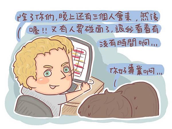 小腰子日記2502.jpg