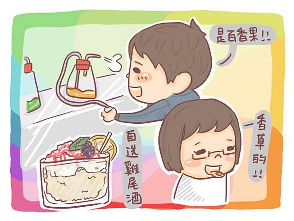 小腰子日記2602.jpg