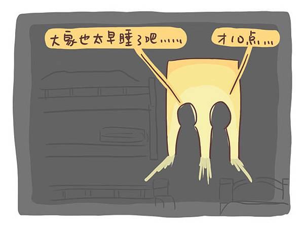 小腰子日記2803