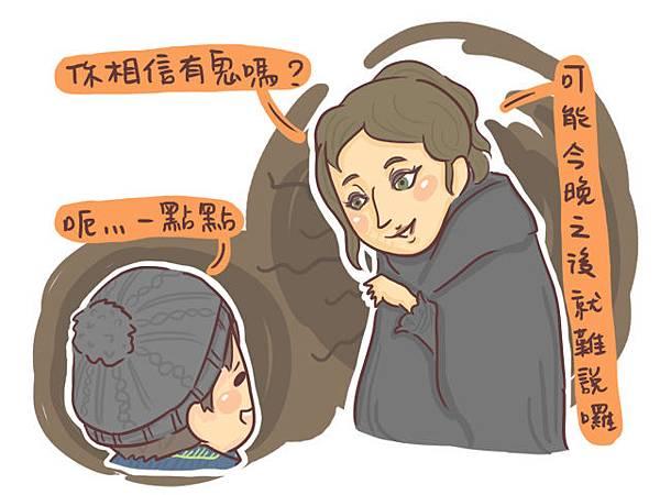 小腰子日記3002.jpg
