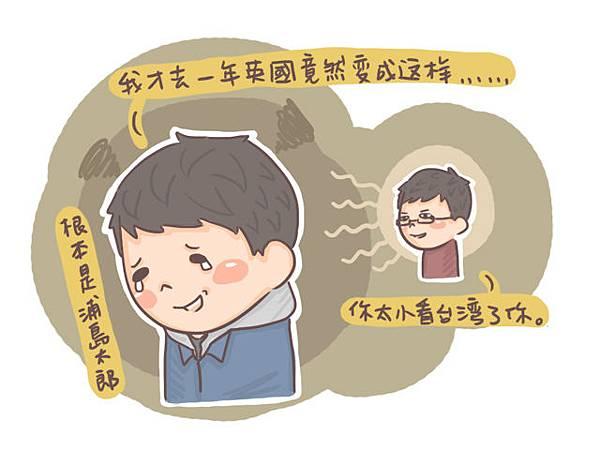 小米蟲日記1604