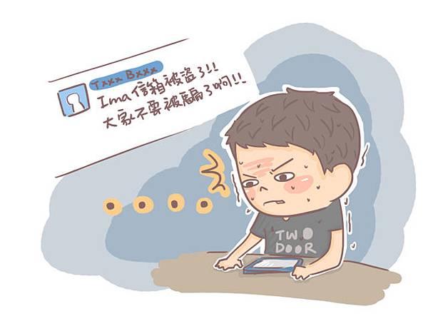 小腰子日記3303.jpg