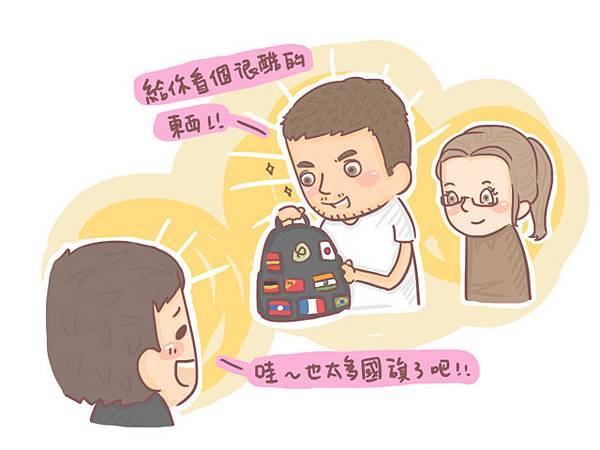 小腰子日記3402.jpg