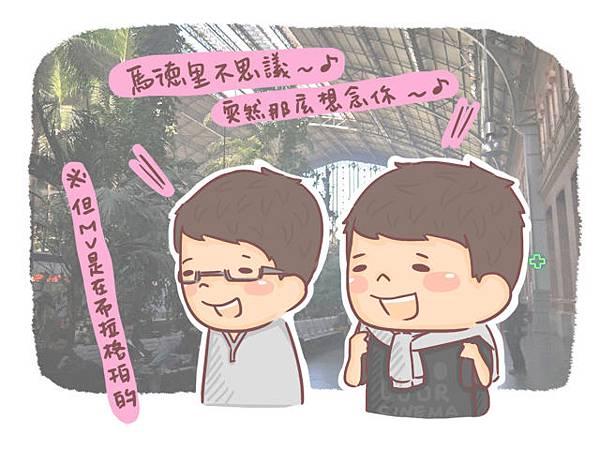小腰子日記3401.jpg