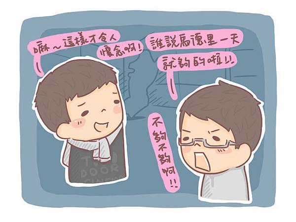 小腰子日記3404.jpg