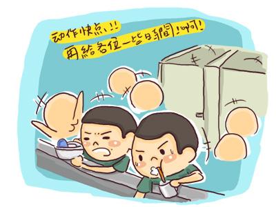 小小兵日記2001400.jpg