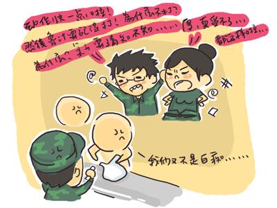 小小兵日記2102.jpg