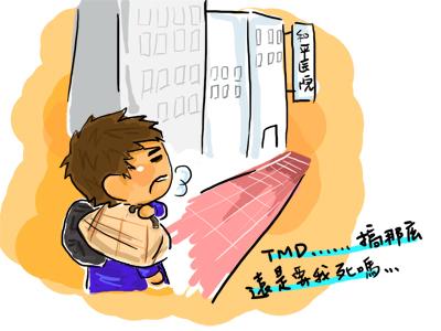 小小兵日記0202.jpg