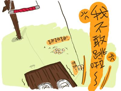 小小兵日記1703.jpg