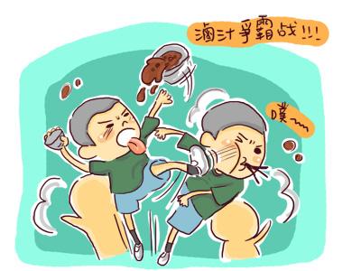 小小兵日記1902400.jpg