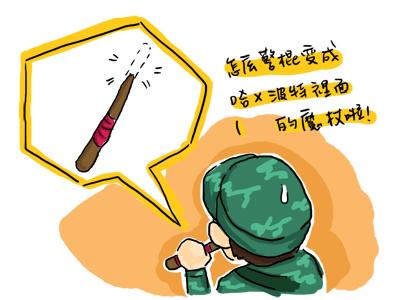 小小兵日記1502.jpg