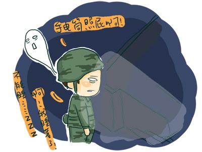 小小兵日記1302.jpg