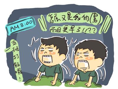 小小兵日記2104.jpg