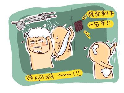 小小兵日記2003400.jpg