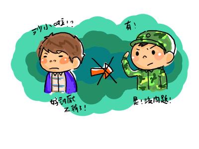 小小兵日記0103.jpg