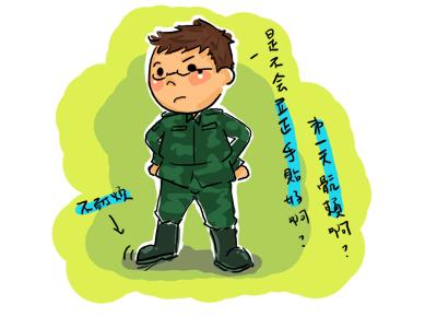小小兵日記0501.jpg
