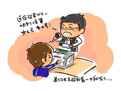 小小兵日記0102.jpg