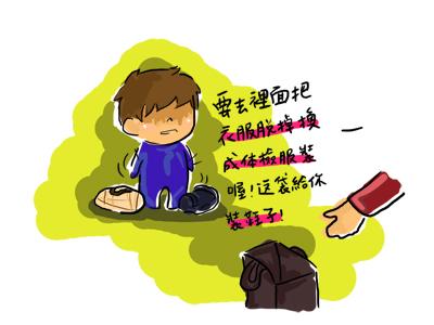 小小兵日記0203.jpg