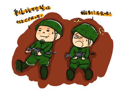 小小兵日記0803.jpg