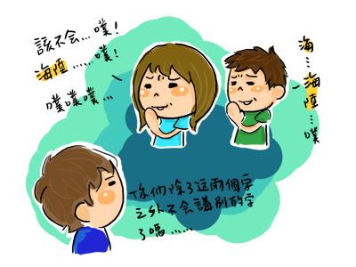 小小兵日記0302.jpg
