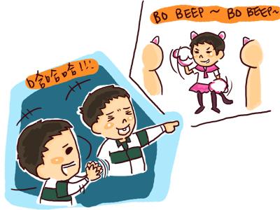 小小兵日記1603.jpg