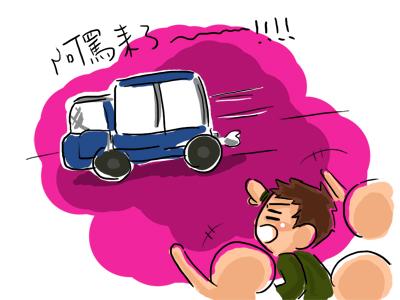 小小兵日記0405.jpg