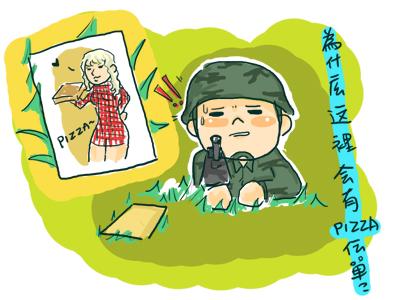 小小兵日記1303.jpg