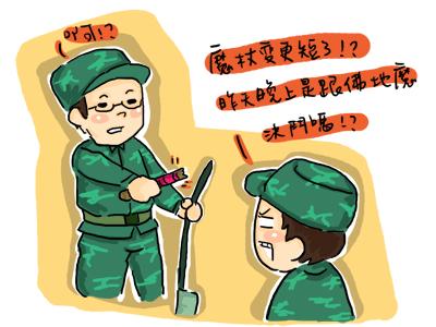 小小兵日記1504.jpg