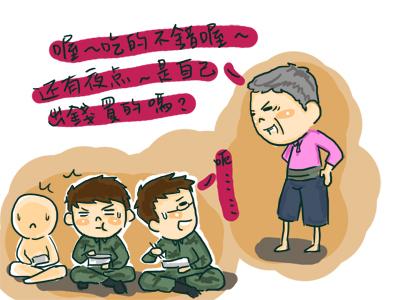 小小兵日記1304.jpg