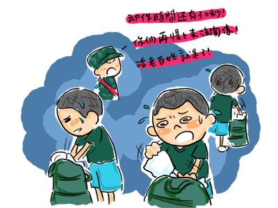 小小兵日記0603.jpg