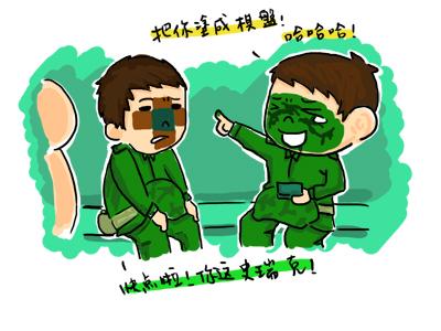 小小兵日記0801.jpg