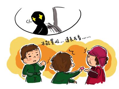 小小兵日記0403.jpg