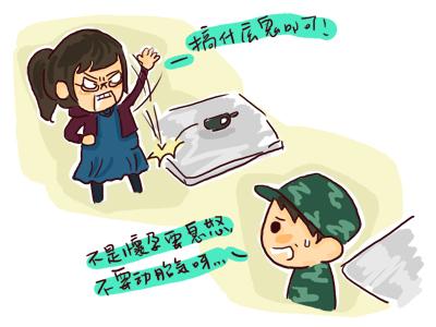 小小兵日記1602.jpg