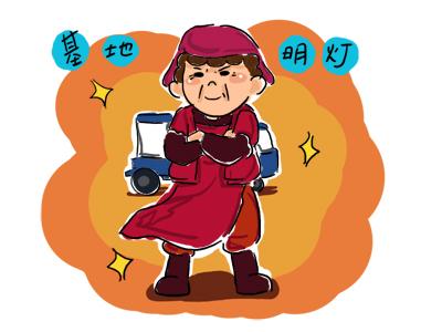 小小兵日記0402.jpg