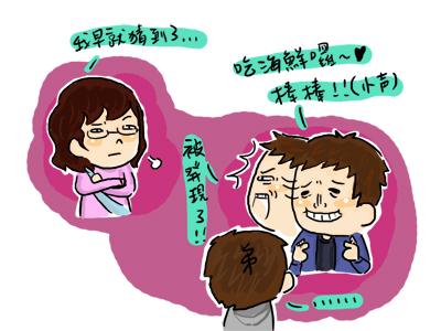 小小兵日記1204.jpg