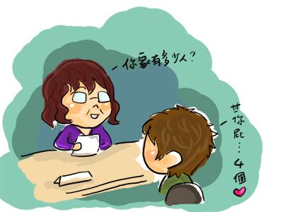 小小兵日記0201.jpg