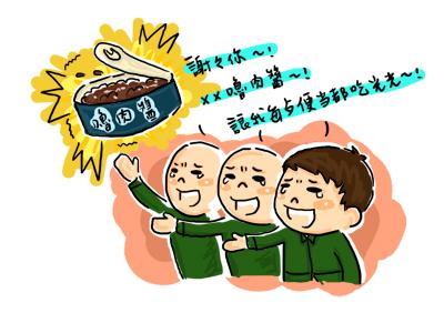 小小兵日記0802.jpg