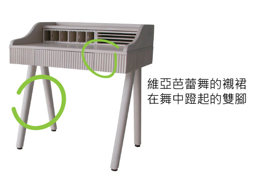 Spring Chair-02.jpg