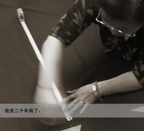 裁縫大姐-張阿緣2.jpg